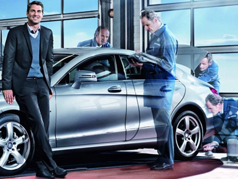 Mercedes-Benz réception active.