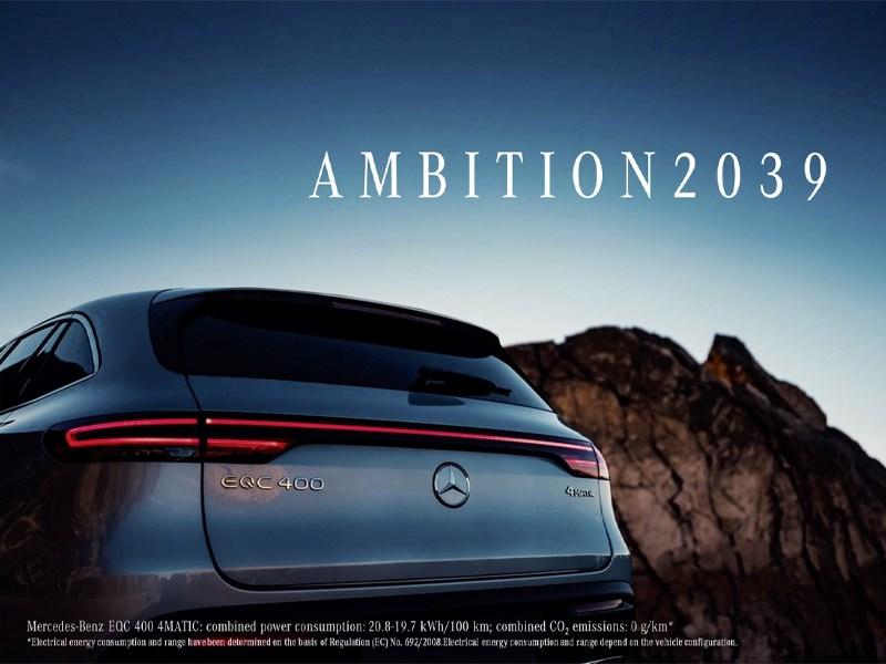 « Ambition2039 » : Notre voie vers une mobilité durable