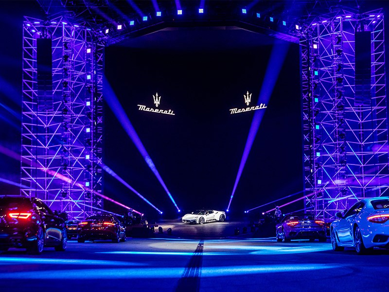 MMXX: Time to be Audacious - The Maserati New Era starts with an unprecedented event