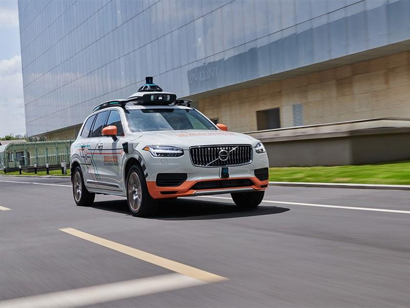 Volvo Cars werkt samen met wereldleider in mobiliteitstechnologie DiDi voor testproject zelfrijdende technologie